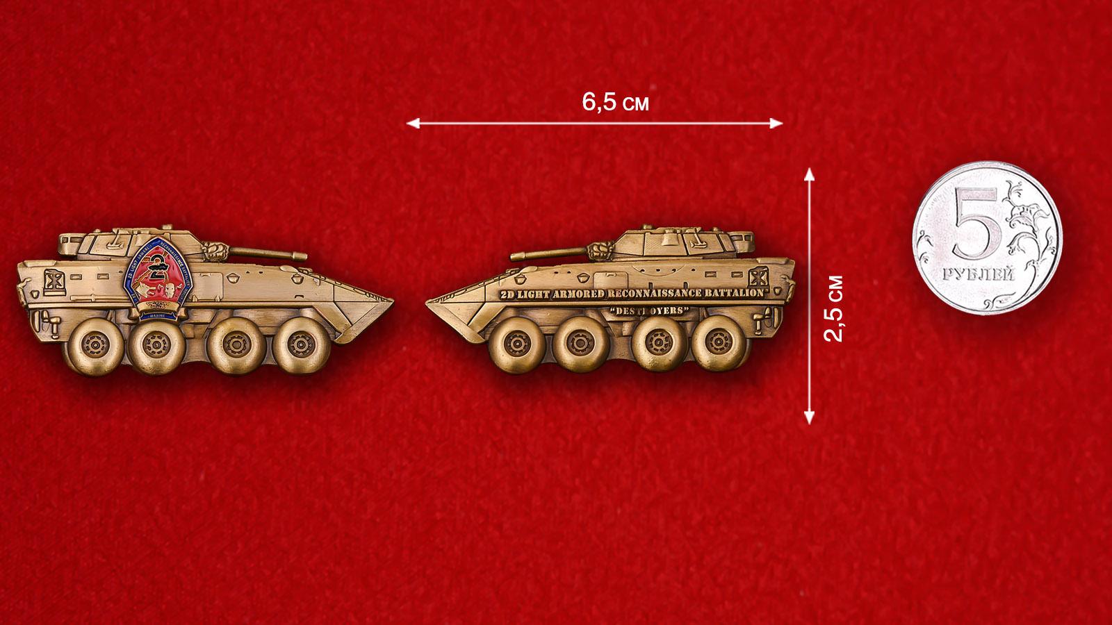 """Челлендж коин 2-го легкого разведывательного бронетанкового батальона """"Разрушители"""""""