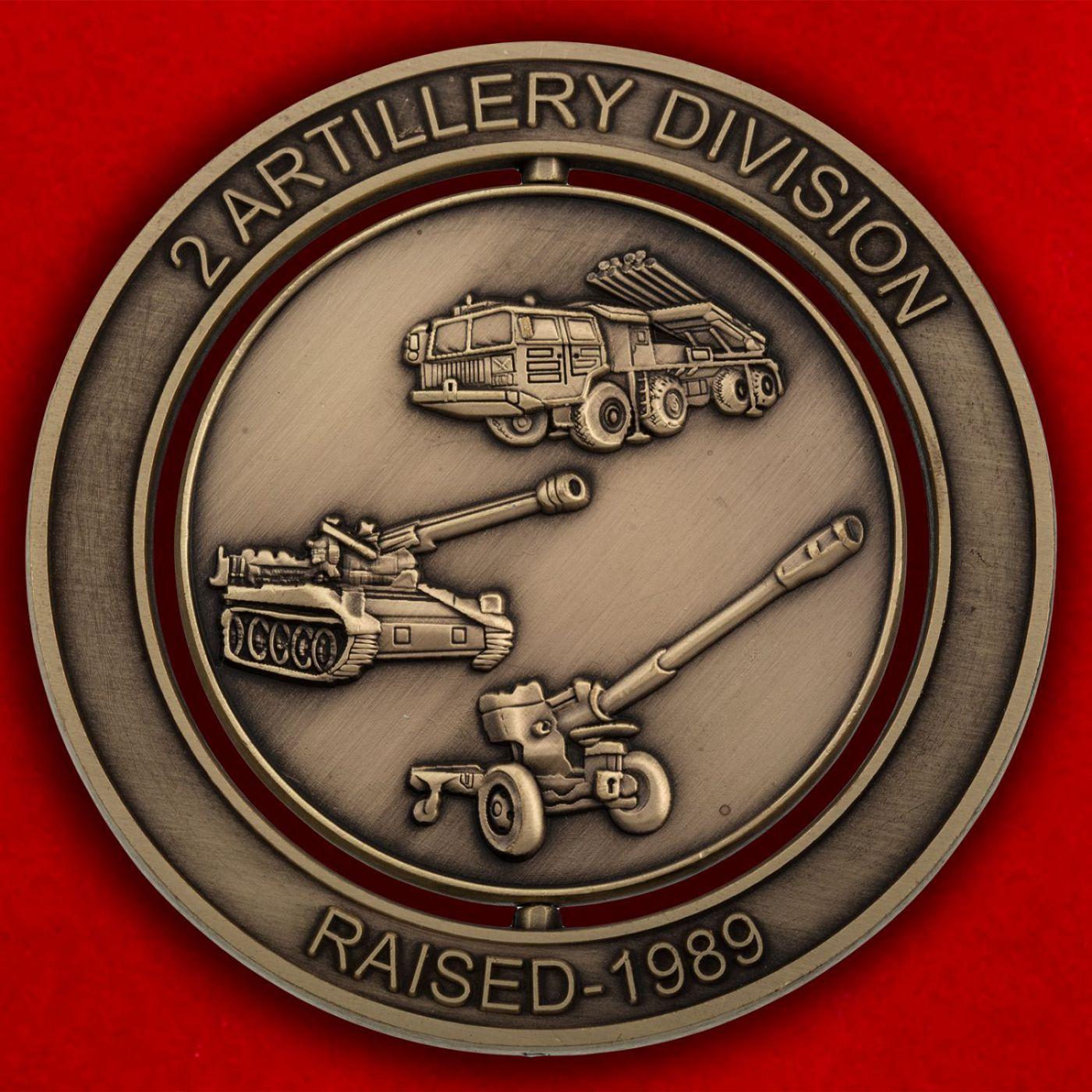 Челлендж коин 2-й Артиллерийской дивизии Армии Пакистана