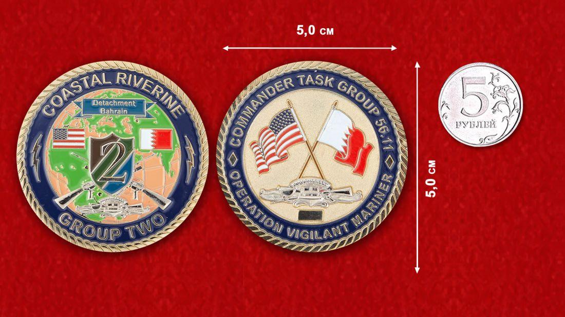 Челлендж коин 2-й Экспедиционной группы Береговой обороны ВМС США в Бахрейне - сравнителный размер