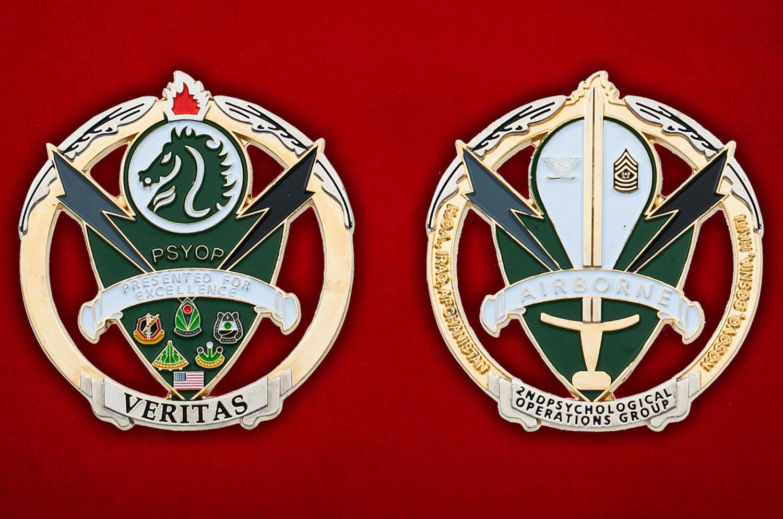 Челлендж коин 2-й группы психологических операций армии США - аверс и реверс