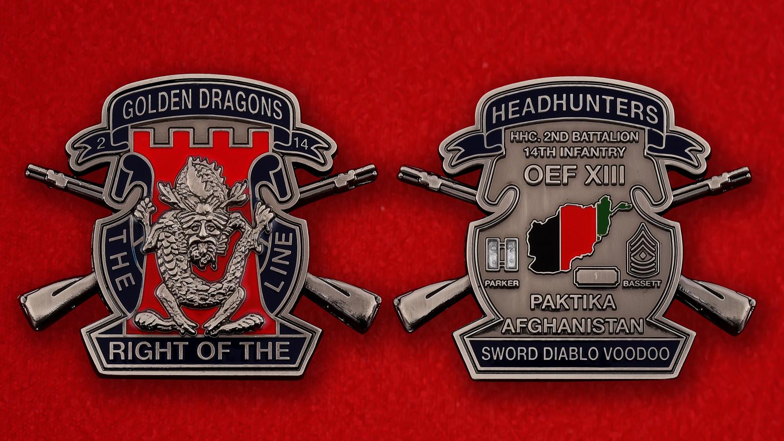"""Челлендж коин """"2-му батальону 14-го Пехотного полка за Операцию Несокрушимая свобода"""""""