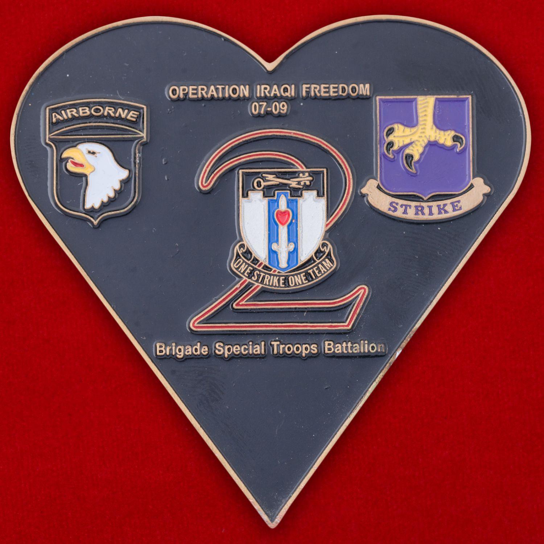 """Челлендж коин """"2-му батальону 502-го полка 101-й дивизии ВДВ США за операцию Иракская свобода"""""""