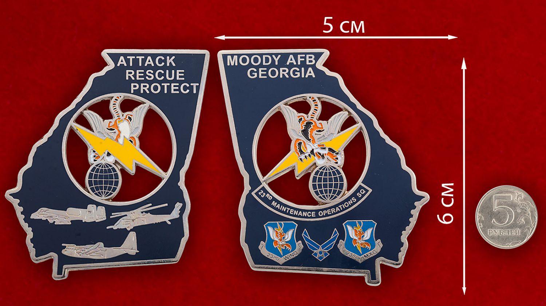 Челлендж коин 23-й Оперативной эскадрильи материально-технического обеспечения - сравнительный размер