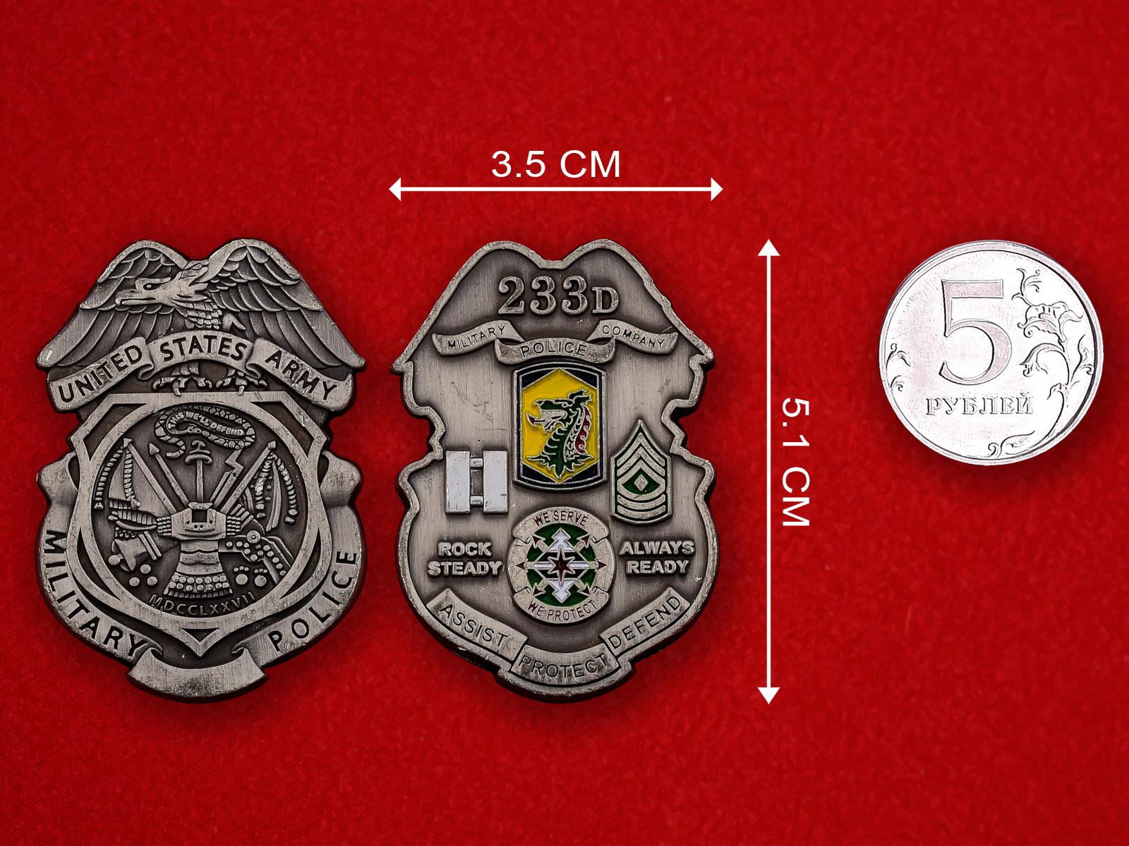 Челлендж коин 233-й роты Военной полиции Национальной гвардии США