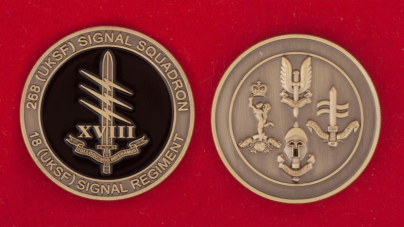 Челлендж коин 268-й роты связи 18-го полка Армии Великобритании - аверс и реверс