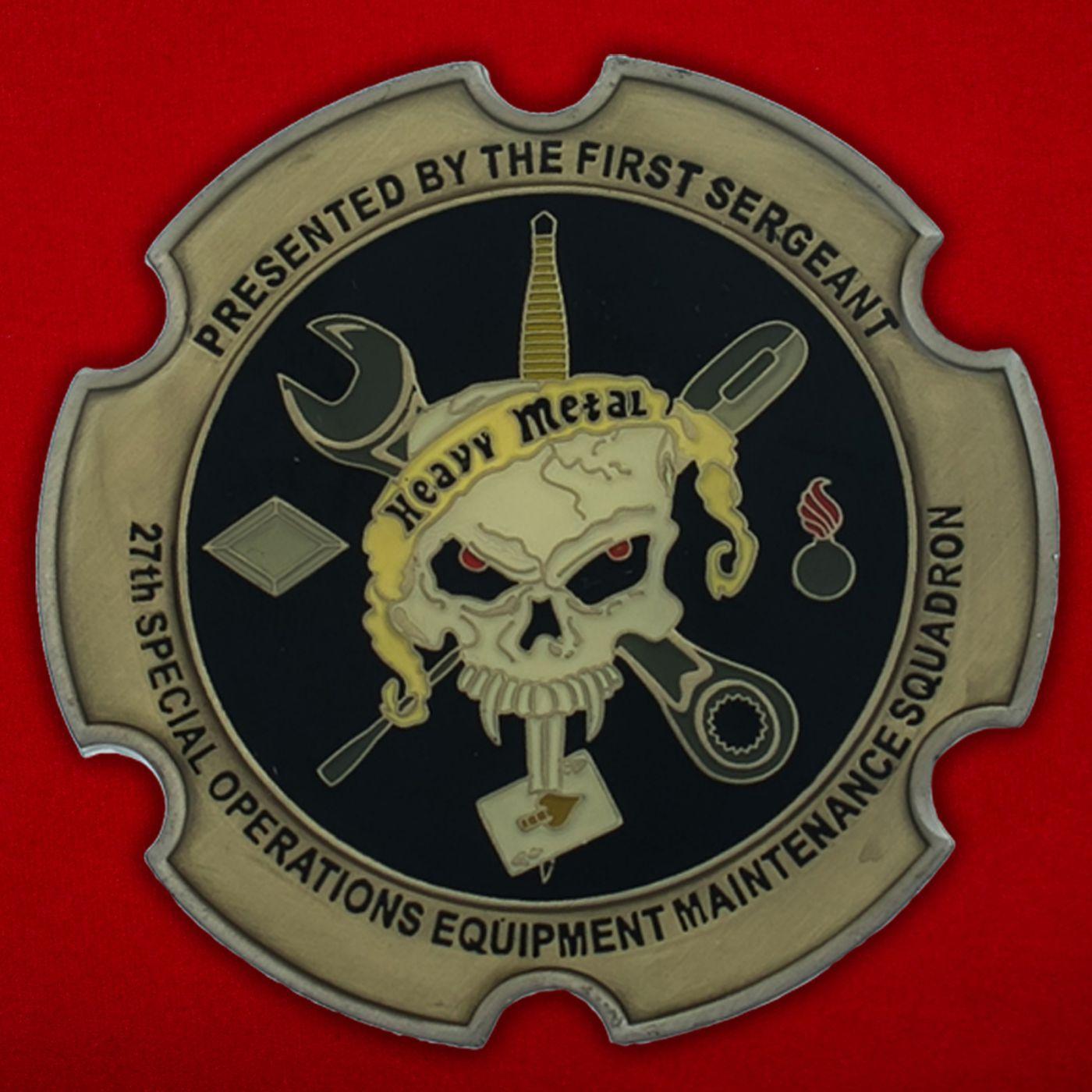 Челлендж коин 27-й эскадрильи техничеткого обслуживания ВВС США