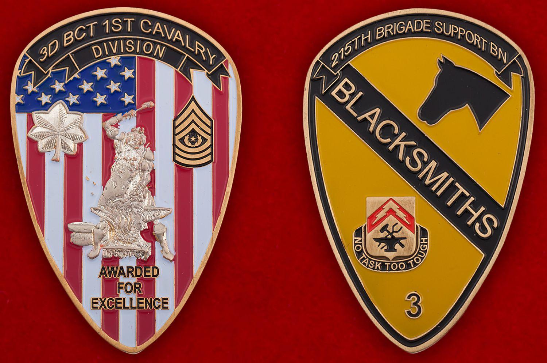 Челлендж коин 3-го батальона 215-й бригадной тактической группы 1-й Кавалерийской дивизии Армии США - аверс и реверс