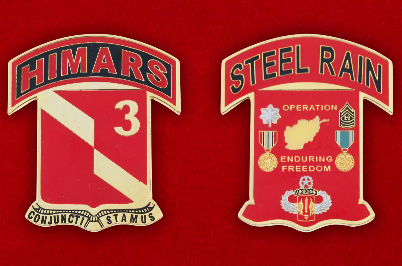 Челлендж коин 3-го батальона 27-го полка Полевой артиллерии - аверс и реверс