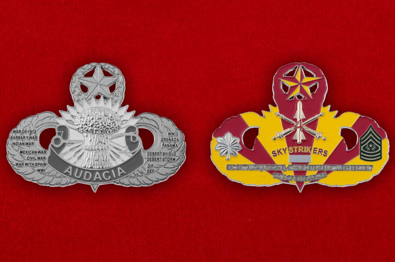 Челлендж коин 3-го батальона 4-го  полка ПВО - аверс и реверс