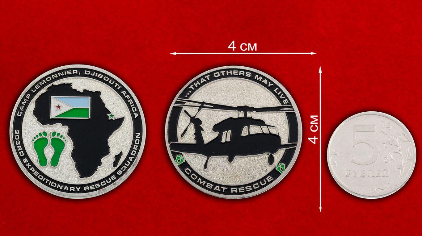 Челлендж коин 303-й Экспедиционой спасательной эскадрильи ВВС США - сравнительный размер