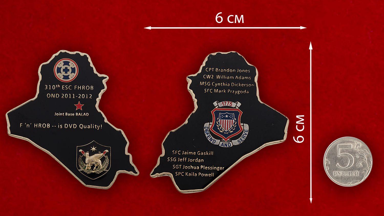 Челлендж коин 310-го Экспедиционного подразделения материально-технического обеспечения Армии США - сравнительный размер