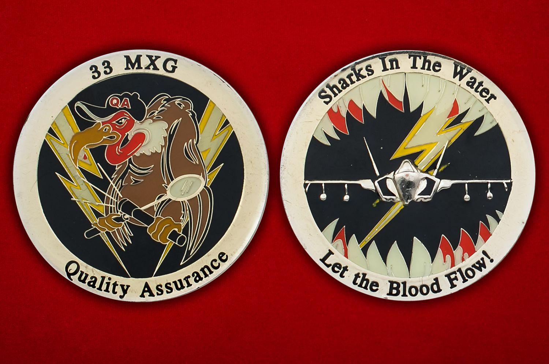 Челлендж коин 33-й авиагруппы технического обслуживания ВВС США - аверс и реверс