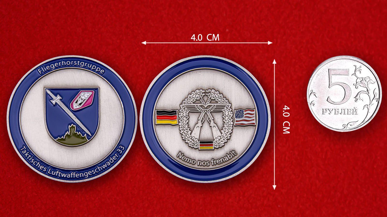 Челлендж коин 33-й тактической эскадрильи ВВС Германии - сравнительный размер