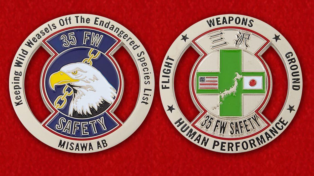 Челлендж коин 35-го Истребительного авиакрыла, база Мисава - аверс и реверс