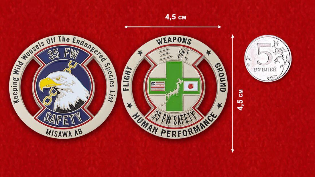 Челлендж коин 35-го Истребительного авиакрыла, база Мисава - сравнительный размер