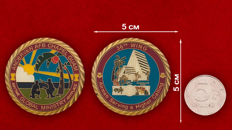 Челлендж коин 36-го авиакрыла - сравнительный размер