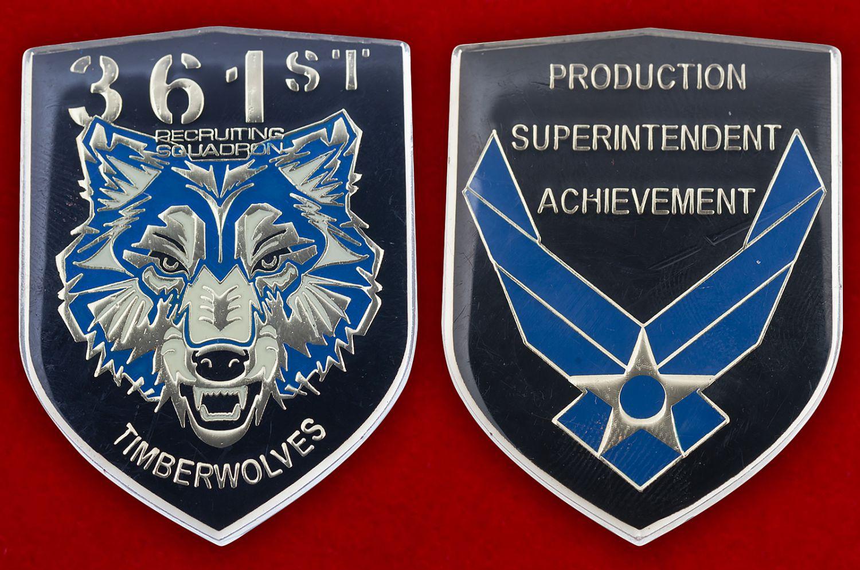 Челлендж коин 361-й экадрильи подбора персонала ВВС США - аверс и реверс