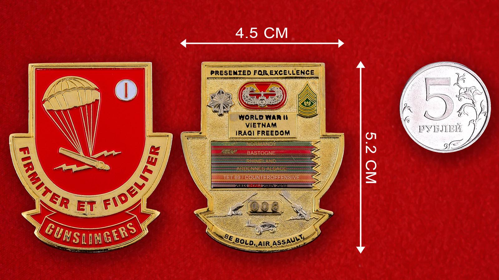 Челлендж коин 377-го полка Полевой артиллерии армии США