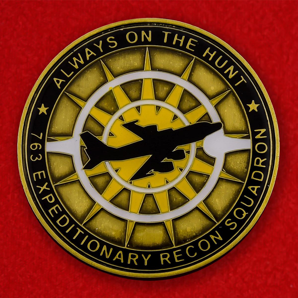 """Челлендж коин """"379-я Экспедиционная разведывательная эскадрилья"""""""