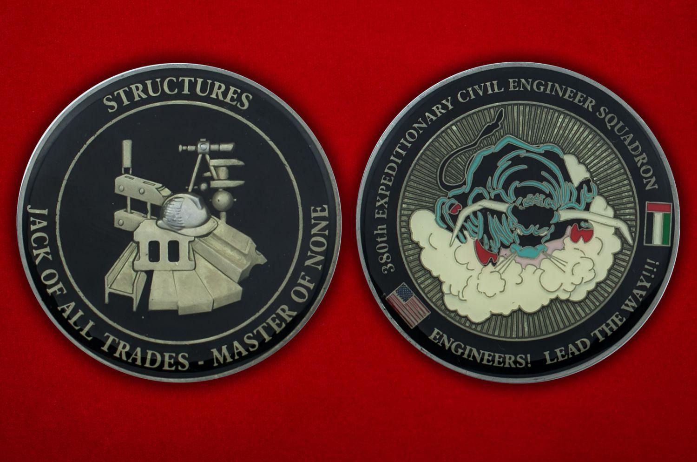 Челлендж коин 380-й Инженерной экспедиционной эскадрильи ВВС США - аверс и реверс