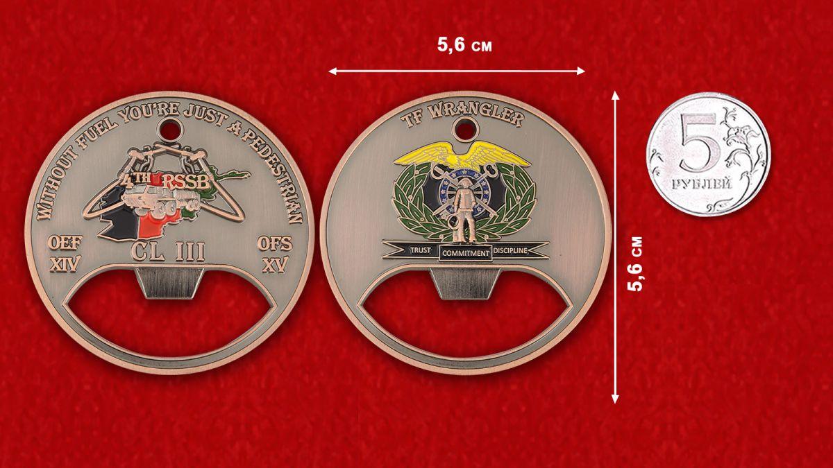 """Челлендж коин-открывалка """"4-й бригаде снабжения за операцию Несокрушимая Свобода"""" - сравнительный размер"""