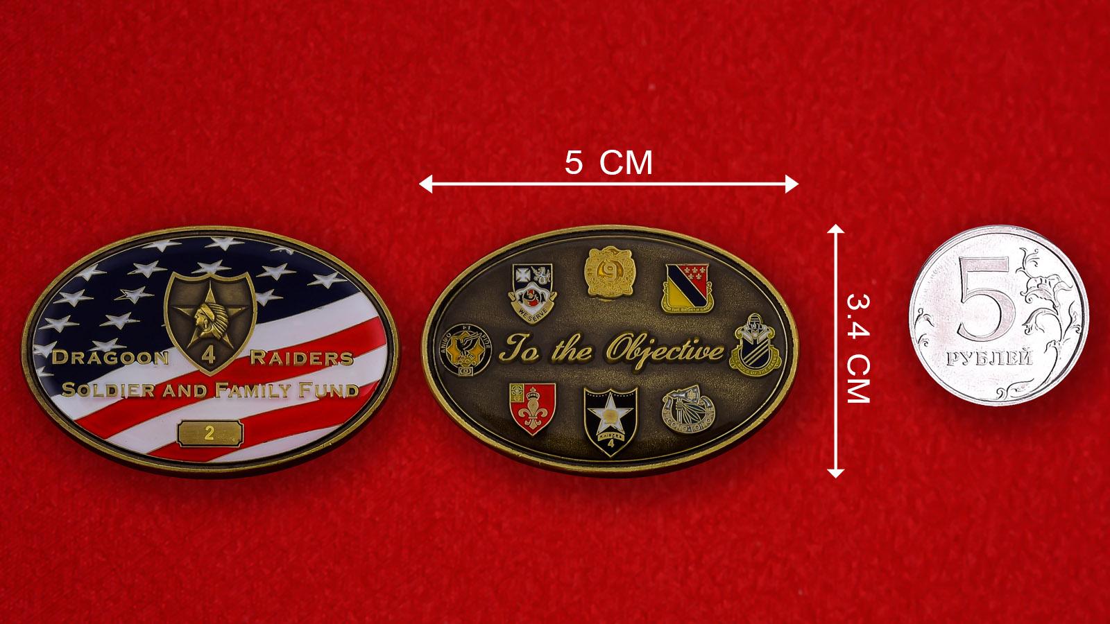 Челлендж коин 4-й бригады 2-ой Пехотной дивизии