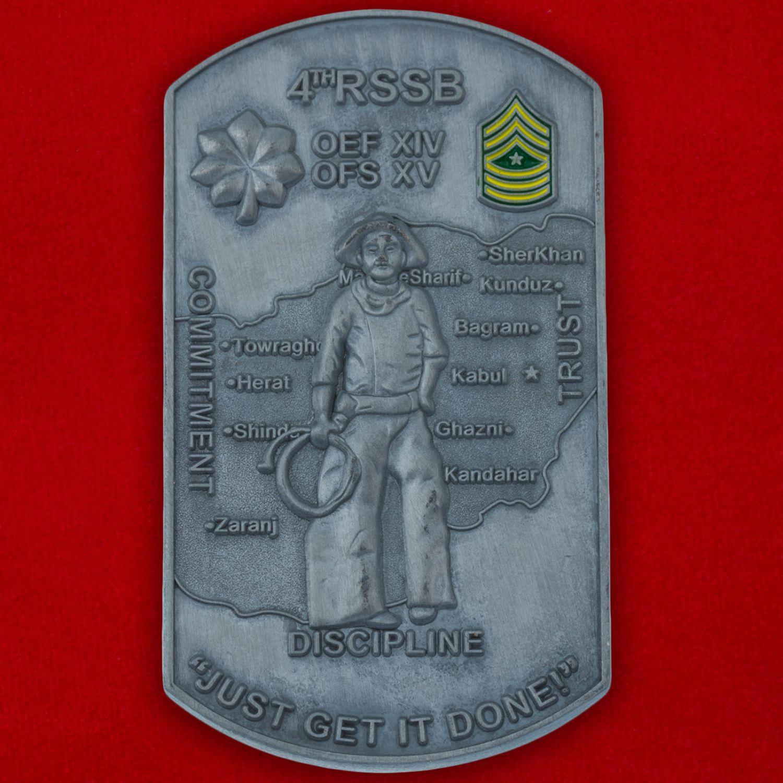 Челлендж коин 4-й Бригады материально-технического обеспечения Армии США