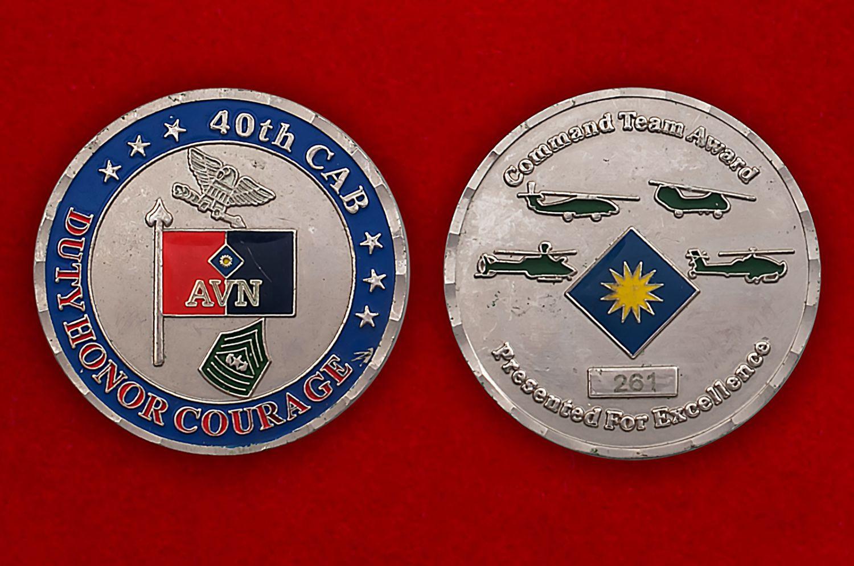 Челлендж коин 40-й авиационной бригады Армии США - аверс и реверс