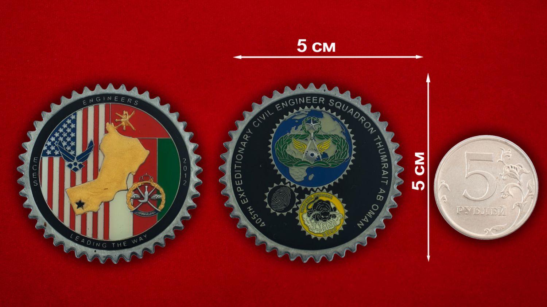 Челлендж коин 405-й Экспедиционной Инженерно-строительной эскадрильи ВВС США - сравнительный размер
