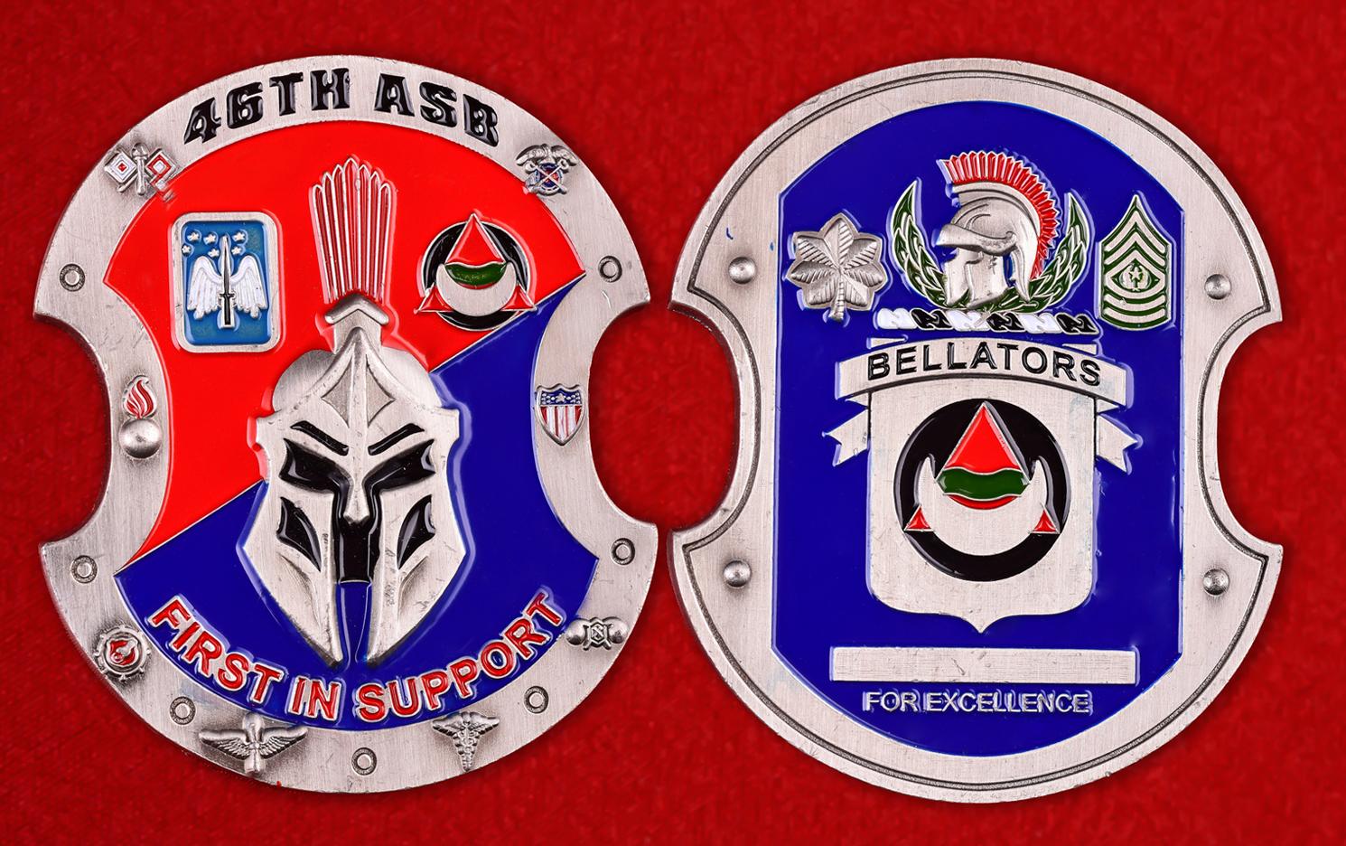 Челлендж коин 46 батальона  поддержки 16 боевой авиационной бригады армии США