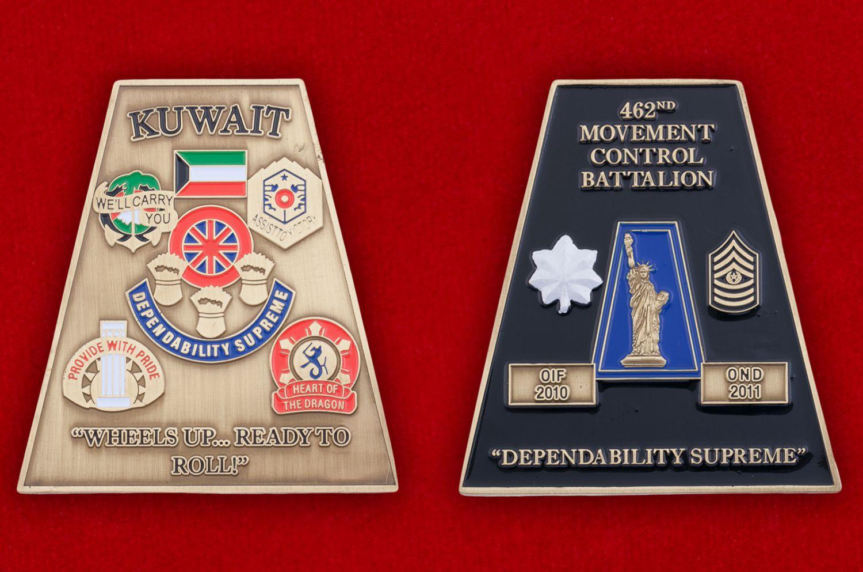 Челлендж коин 462-го Транспортного батальона Армии резерва США - аверс и реверс
