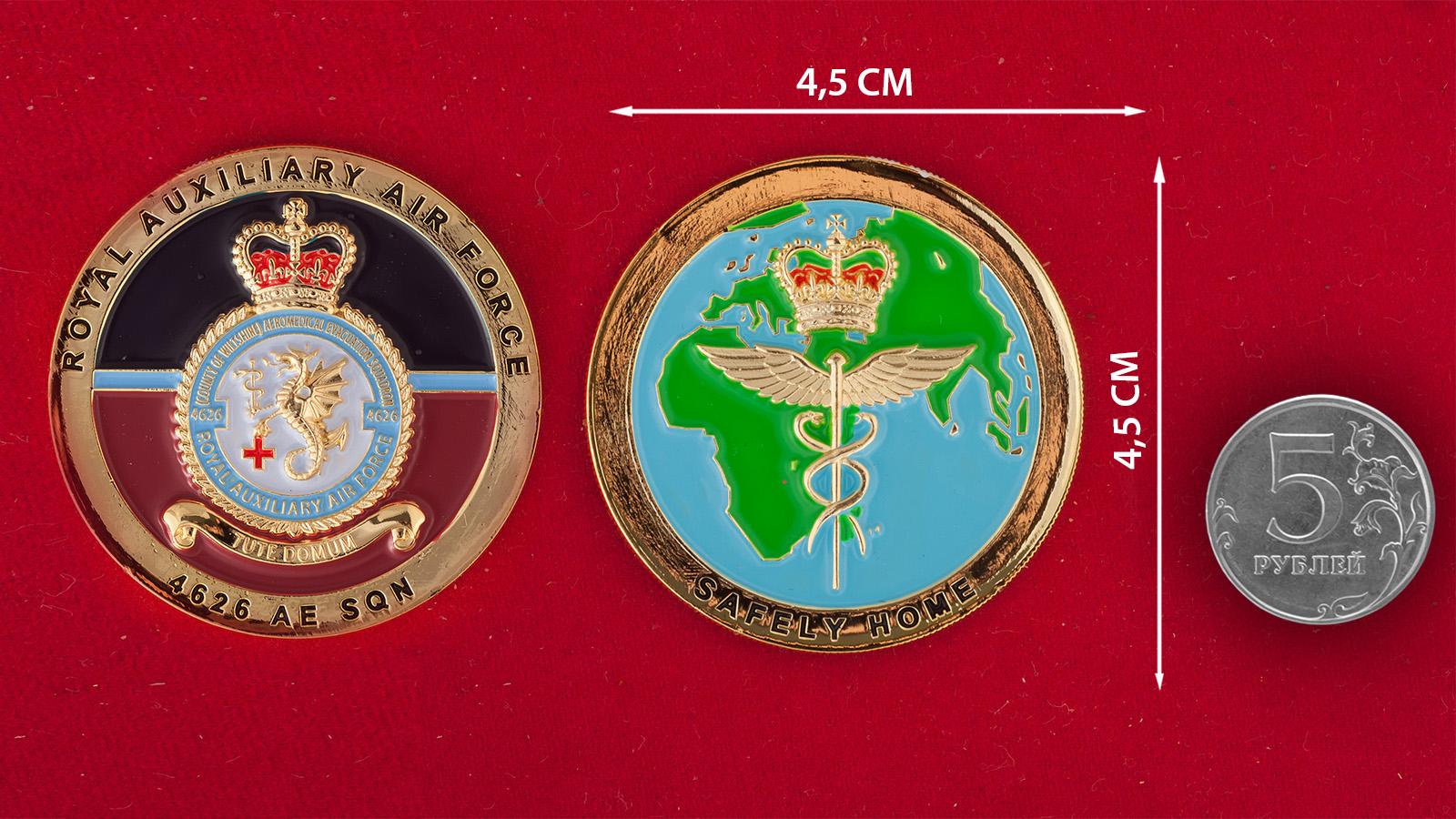 Челлендж коин 4626-й вспомогательной эскадрильи Королевских ВВС Великобритании - сравнительный размер