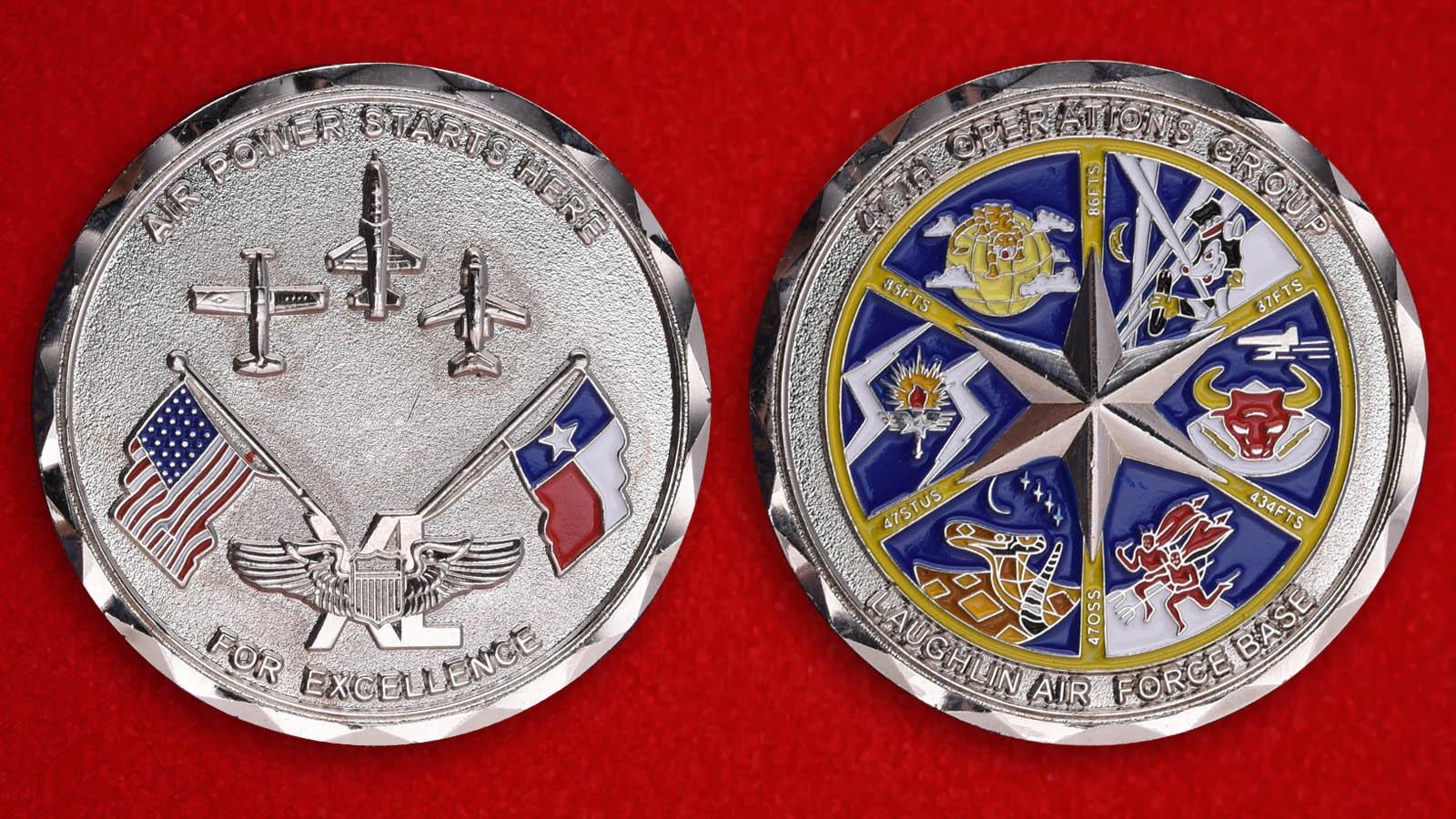 """Челлендж коин """"47-й Оперативной группе базы ВВС США в Лафлине"""""""