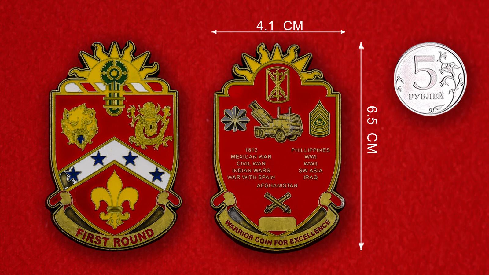 Челлендж коин 5-го батальона 17-й бригады полевой артиллерии