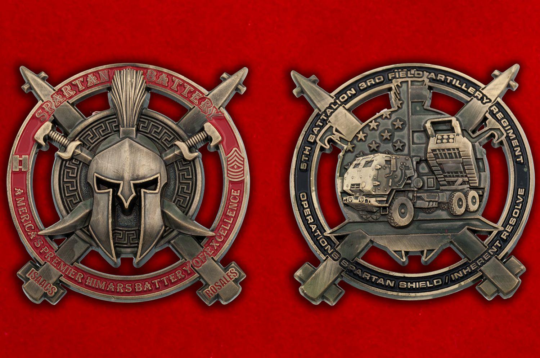 Челлендж коин 5-го батальона 3-го полка Полевой артиллерии Армии США - аверс и реверс