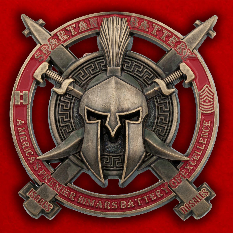 Челлендж коин 5-го батальона 3-го полка Полевой артиллерии Армии США