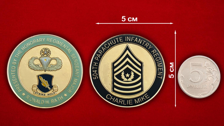 Челлендж коин 504-го Парашютно-десантного полка - сравнительный размер