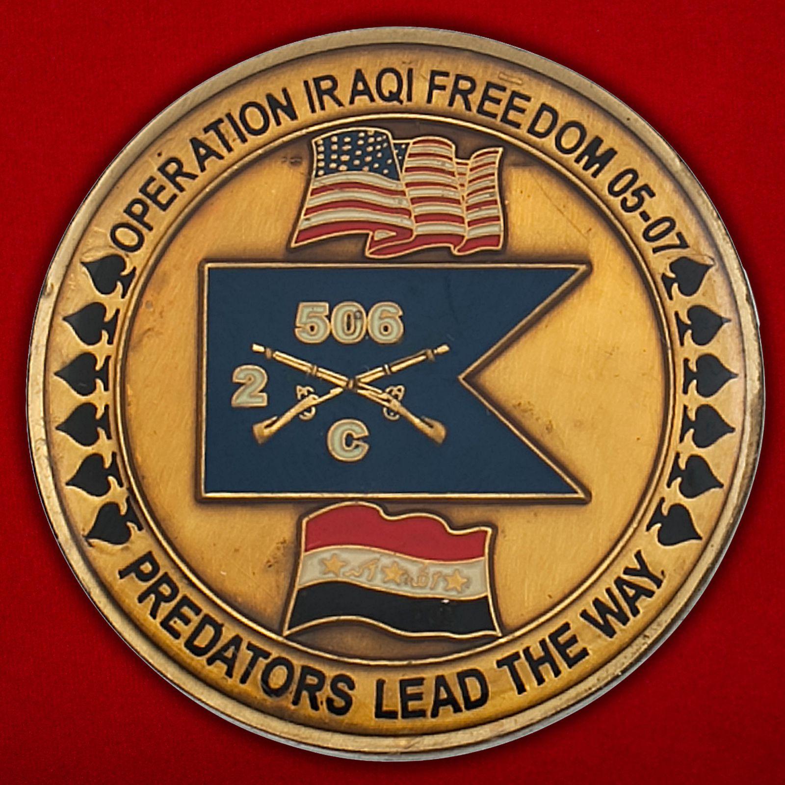 """Челлендж коин 506-го Парашютно-десантного полка """"За операцию Иракская свобода"""""""