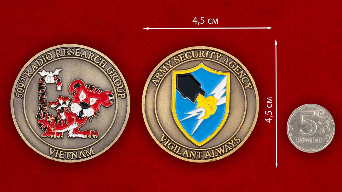"""Челлендж коин """"509-й группе радиоэлектронной разведки Агентства безопасности США"""" - сравнительный размер"""