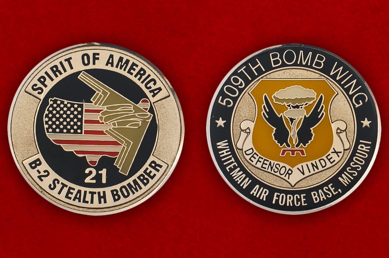 Челлендж коин 509-крыла стратегических бомбардировщиков ВВС США - аверс и реверс
