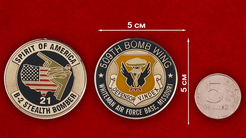 Челлендж коин 509-крыла стратегических бомбардировщиков ВВС США - сравнительный размер