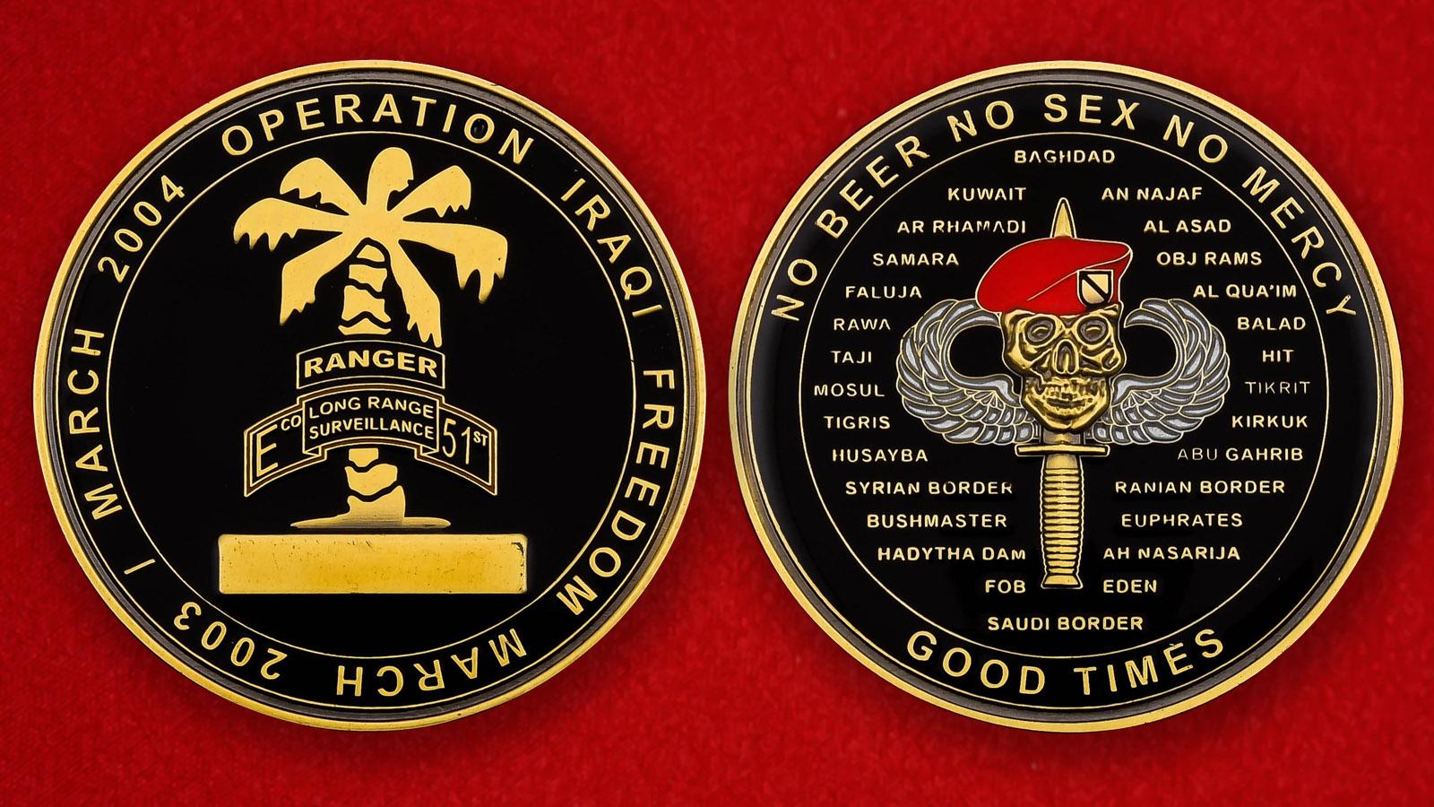 """Челлендж коин """"51-й пехотный отряд рейнджеров, операция Иракская свобода"""""""