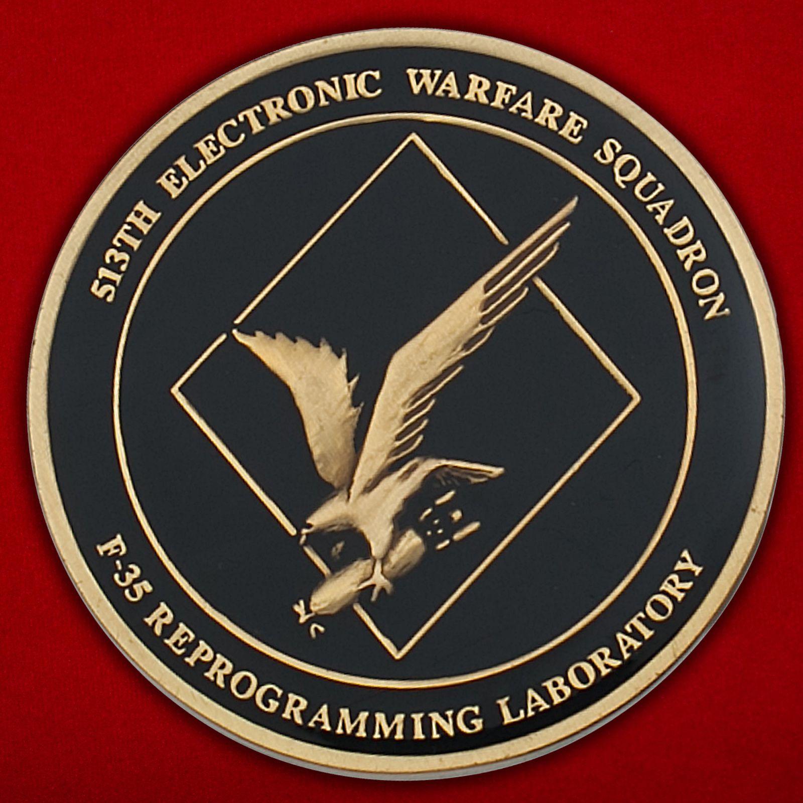 Челлендж коин 513-й эскадрильи радиоэлектронной борьбы ВВС США