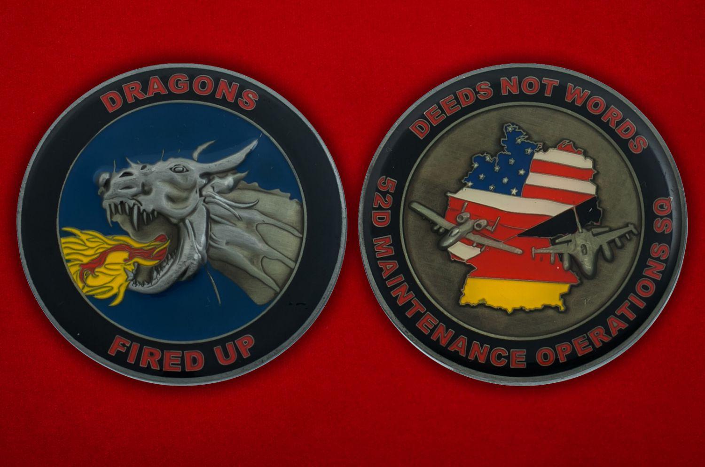 Челлендж коин 52-й оперативной эскадрильи материально-технического обеспечения - аверс и реверс