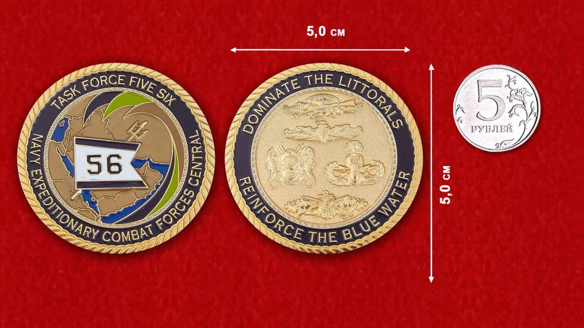Челлендж коин 56-й Оперативной группы Экспедиционных сил ВМС США - сравнительный размер