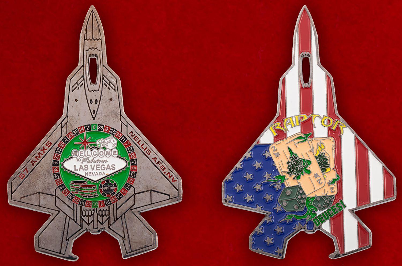 Челлендж коин 57-й эскадрильи дозаправщиков авиабазы Неллис - аверс и реверс