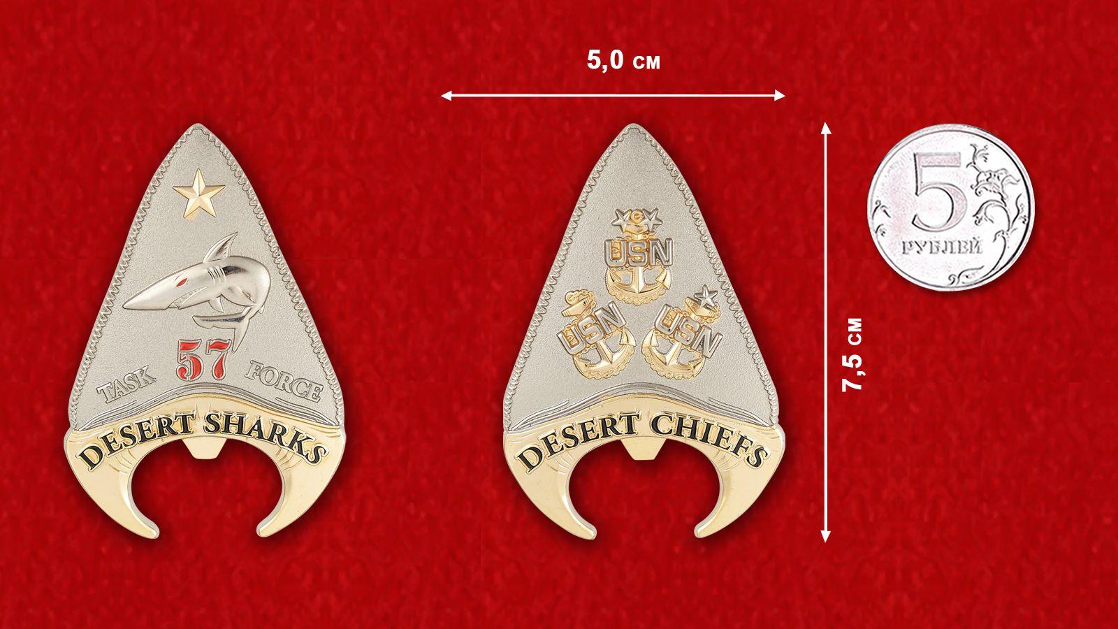 """Челлендж коин 57-й Тактической группы Морской авиации """"Пустынные акулы"""" - сравнительный размер"""