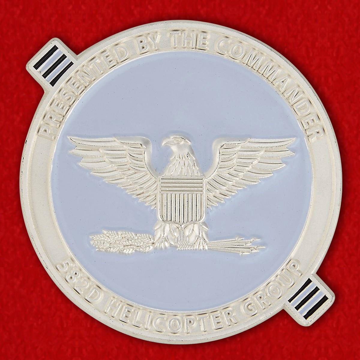 Челлендж коин 582-й вертолетной группы обеспечения МКБР 20-й армии Командования глобальных ударных сил ВВС США