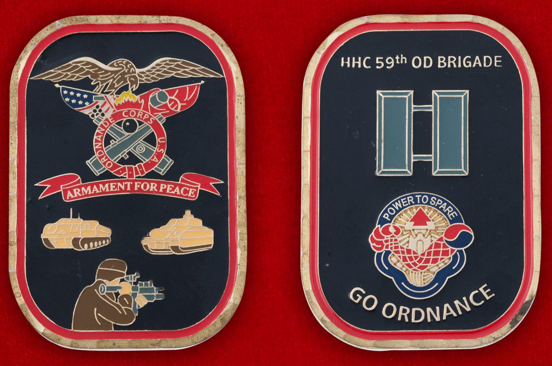 Челлендж коин 59-й Артиллерийской бригады Армии США - аверс и реверс