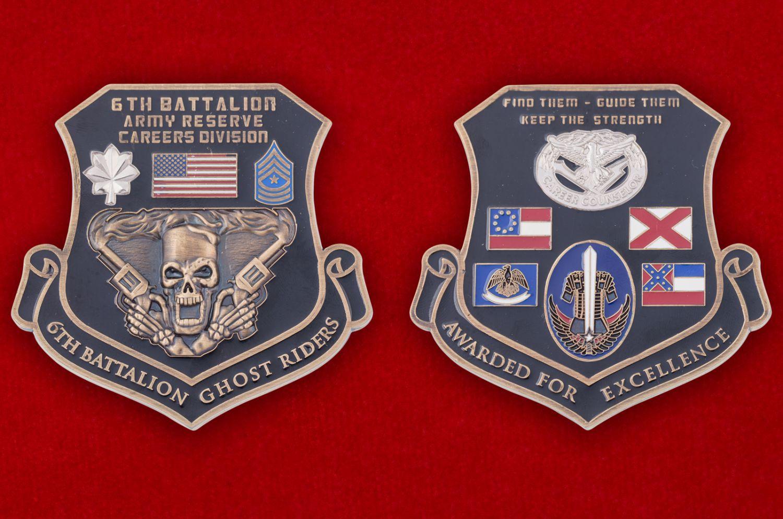 Челлендж коин 6-го батальона резерва Армии США - аверс и реверс